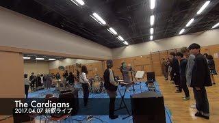 The Cardigans/ディスコメドレー カーディガンズは最後の一曲のみです。...