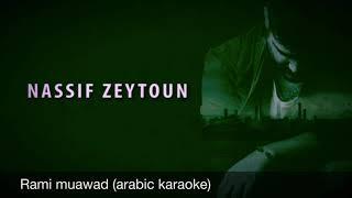 Karaoke: nassif zeytoun ma wadaatak