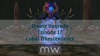 [EP17] Divine Upgrade