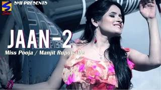 New Punjabi songs 2015    Husn by Miss Pooja    Audio Jukebox    latest hit Song of the year 2015