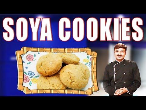 SOYA COOKIES II सोया  कुकीज़ II BY F3 BACHELORS COOKING II