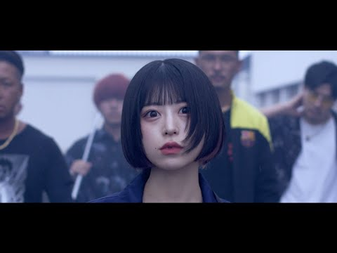 NEO JAPONISM 「Buster Buster」Music Video