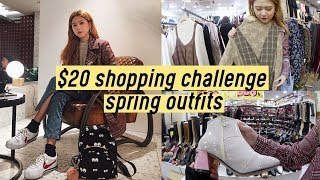 $20 Shopping Challenge: Early Spring Outfits 2018 | Q2HAN