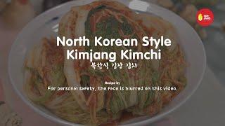 Kimjang Project: North Korean Style Kimjang Kimchi