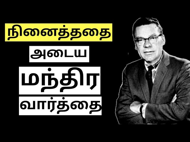 Tamil Audio Book video watch HD videos online without registration
