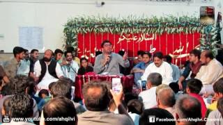 Mir Hasan Mir | Rasool Shad Hain Masroor Kibriyai Hai | @ Darbar e Hussain (as), Cantt Lahore 2017.