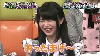 今人気の動画はこちら↓↓ 【欅坂46】平手友梨奈さん、激太りした結果『あ...