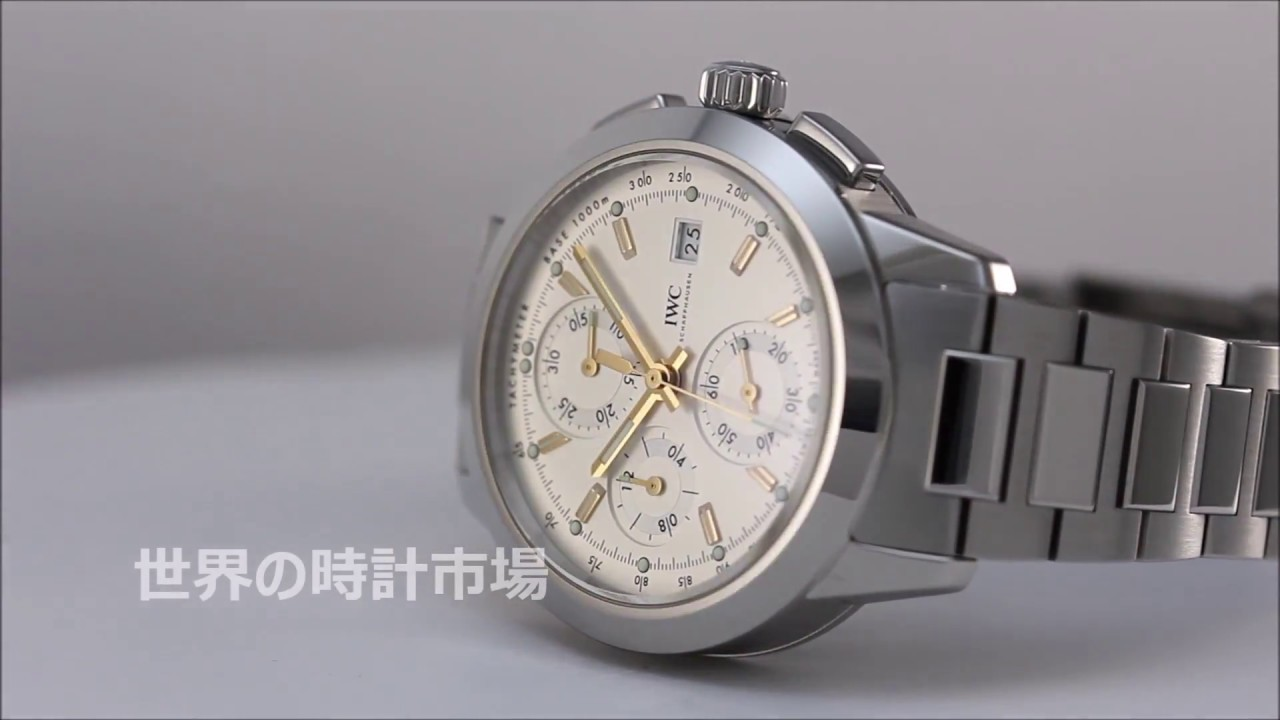 official photos aeefa 19a98 IWC IW380801 インヂュニア・クロノグラフ
