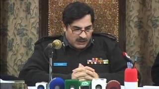 Repeat youtube video IGP KPK Visit Swat