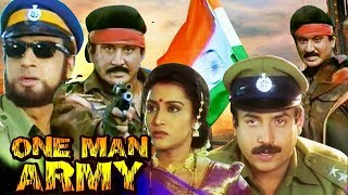 One Man Army | Full Movie | Suman Latest Hindi Dubbed Movie | Gulshan Grover | Hindi Action Movie