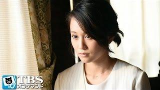 あけぼの新聞文化芸能部に勤める毒島ゆり子(前田敦子)は、常に複数の男性...