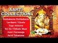 Aarti Collection Sukhakarta Dukhaharta Ghalin Lotangan Lavthavti Vikrala mp3