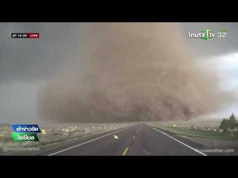 เผยคลิปพายุถล่มเพชรบูรณ์ | 11-05-59 | เช้าข่าวชัดโซเชียล | ThairathTV