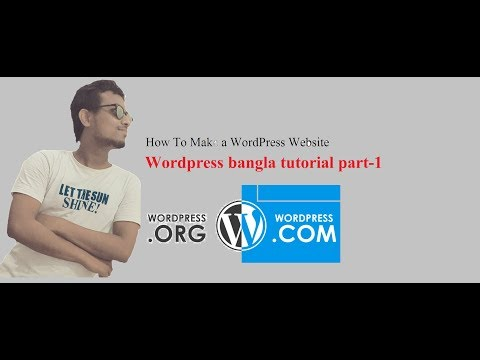 "wordpress tutorial for beginners step by step """"''bangla""''""  Please  } subscribe now for more video thumbnail"