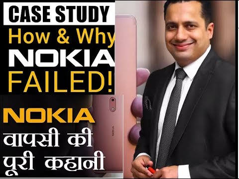 Nokia Marketing Failure.