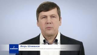 видео Журналы по учету, техническому и эксплуатационному обслуживанию