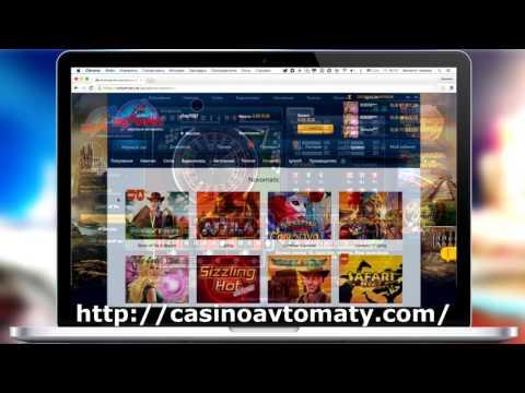 Бесплатные игровые автоматы вулкан делюкс.из YouTube · Длительность: 2 мин32 с