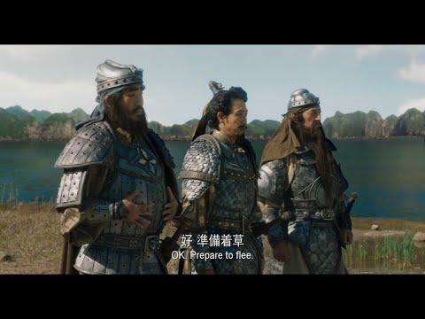 反轉三國志 (The Untold Tale of the Three Kingdoms)電影預告