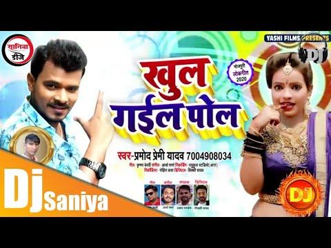 pramod-premi-yadav-ke-gana-2020-new-bhojpuri-dj-remix-song-2020---superhit-bhojpuri---dj