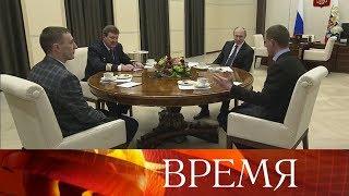 В Ново-Огарево президент Владимир Путин встретился с участниками форума «Наставник».