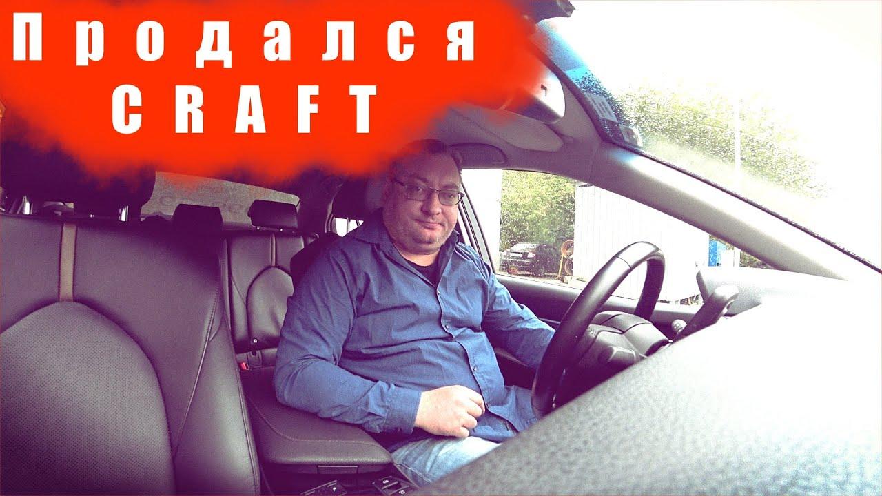 Неделя только комфорт + перед Казанью. Balance.Taxi/StasOnOff
