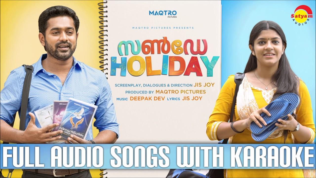 sunday holiday full movie watch online free