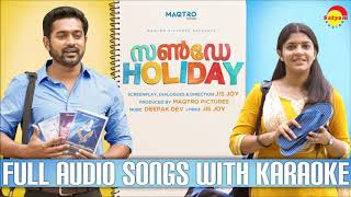 Sunday Holiday Full Audio Songs With Karaoke | Deepak Dev | New Malayalam Film Songs