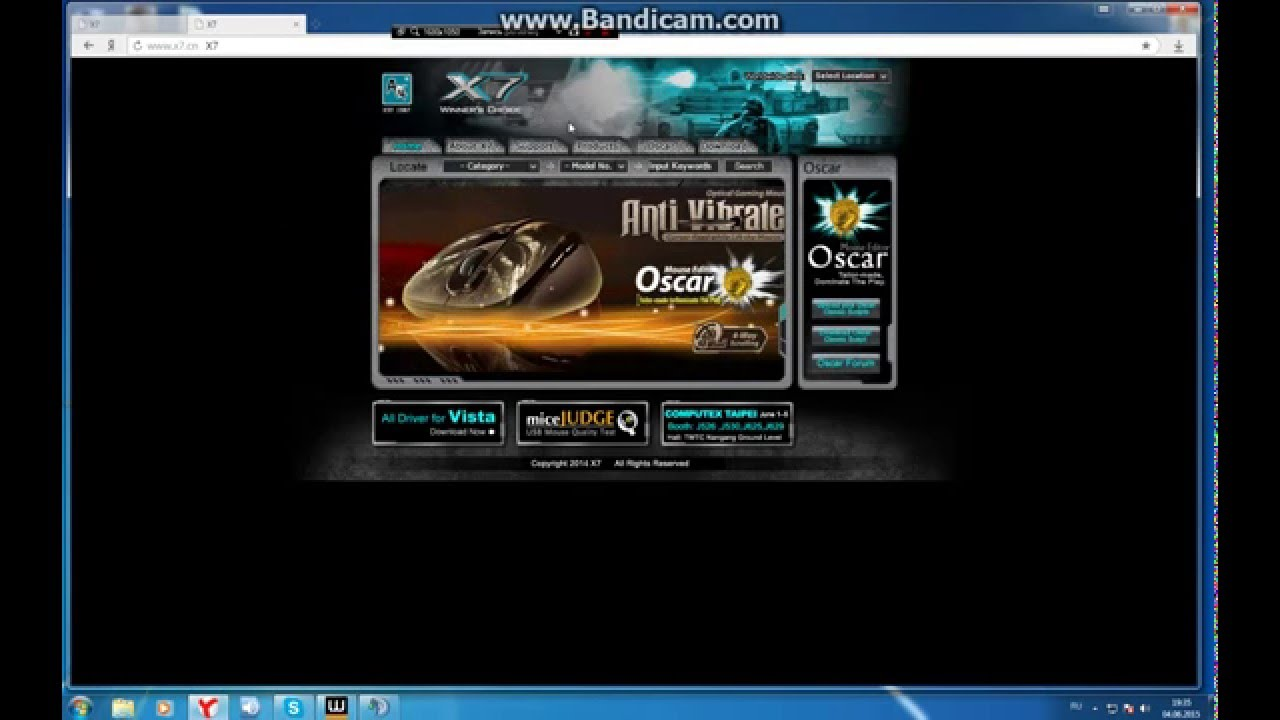 Программу oscar keyboard editor x7