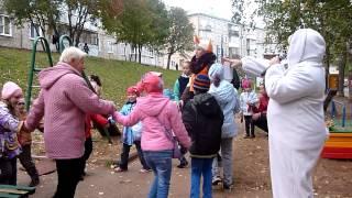 Развлекательная программа для детей.(Открытие детской площадки в Нововятском районе города Кирова на улице Опарина., 2014-09-23T16:34:48.000Z)