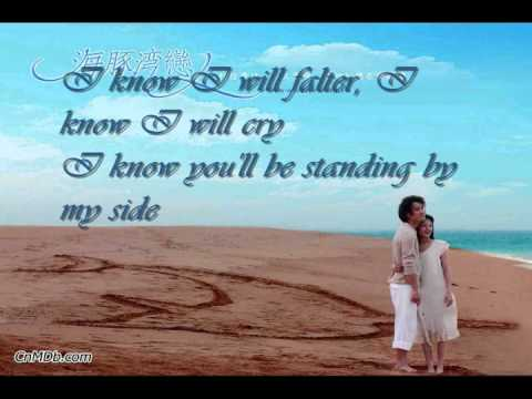 Journey- Angela Zhang (Karaoke/ Instrumental) with lyrics & download link