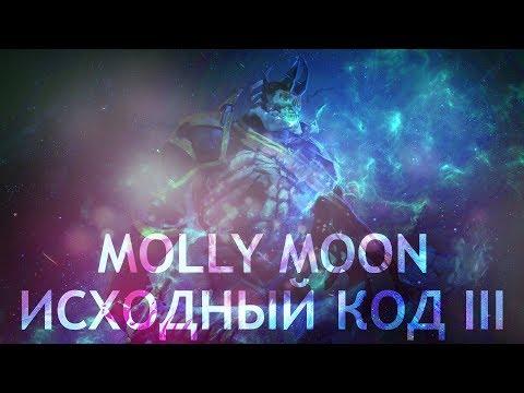 Molly Moon x Yokasha — Исходный код III (DOTA 2 Song)