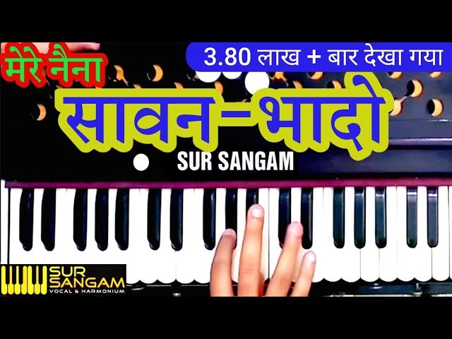 Mere Naina Sawan Bhadon | Kishore Kumar | Sur Sangam Tutorial | Rajesh Khanna, Hema Malini