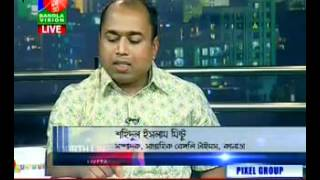 Front Line...Bangla Vision...16 June 2012...Shahidul Islam Mintu ...Part-2