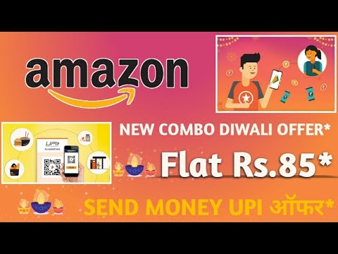 amazon-pay-rs-85/--for-free-for-october-month-big-loot....