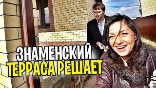 Просторный дом на хорошем участке земли в поселке Знаменский в Краснодаре. Переезд в Краснодар.