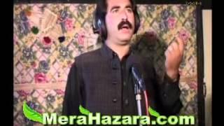 Eidi da chan charya lokee khush - Shakeel Awan