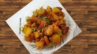 Apple sabji recipe in Gujarati/quick easy and healthy/આવી રીતે બનાવો સ્વાદિષ્ટ સફરજન નુ શાક/