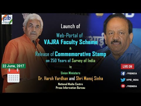 Launch of Web-portal VAJRA & Release of Commemorative Stamp on Survey of India