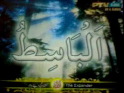 Allah's Name.mp4
