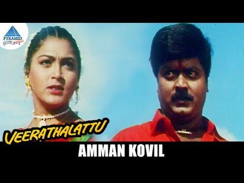 Tamil Thalattu Songs Free Download - copnitro