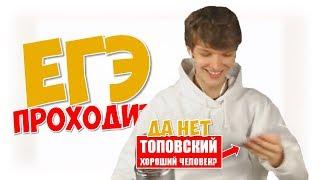 """#200. ЛОЛОЛОШКА ПРОВАЛИЛ """"ЕГЭ"""" И ИГРАЕТ В ВАРКРАФТ 4"""