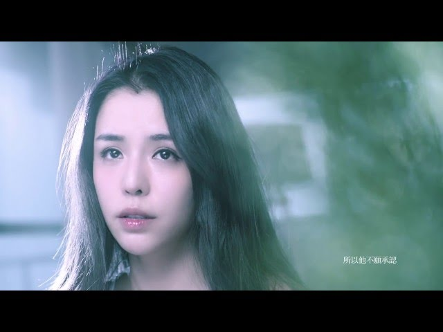 ???Tia Lee??????Not Good Enough?Official Music Video HD
