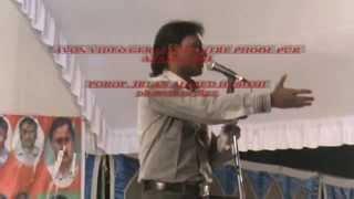 Repeat youtube video Dil khairabadi Mundiyar Azamgarh 2013