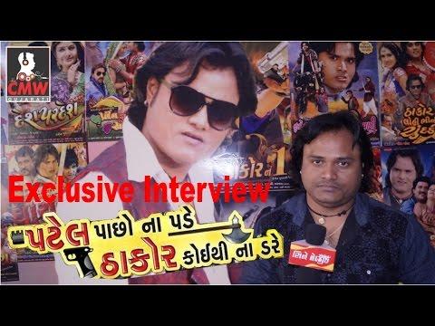 Jagadish Thakor Interview New Gujarati Movie || Jagdish Thakor || Cinemagic