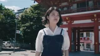 中部美容専門学校の 【 School movie 2018 】 を公開中.