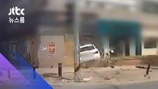교차로 추돌 차량, 편의점으로 '쾅'…3명 경상 / JTBC 뉴스룸