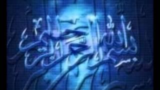 Sallallahu Ala Muhammad Sallallahu Alayhi Wasallam