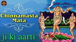 chinnamasta mata aarti all time aartis bhajan teerth devotional songs