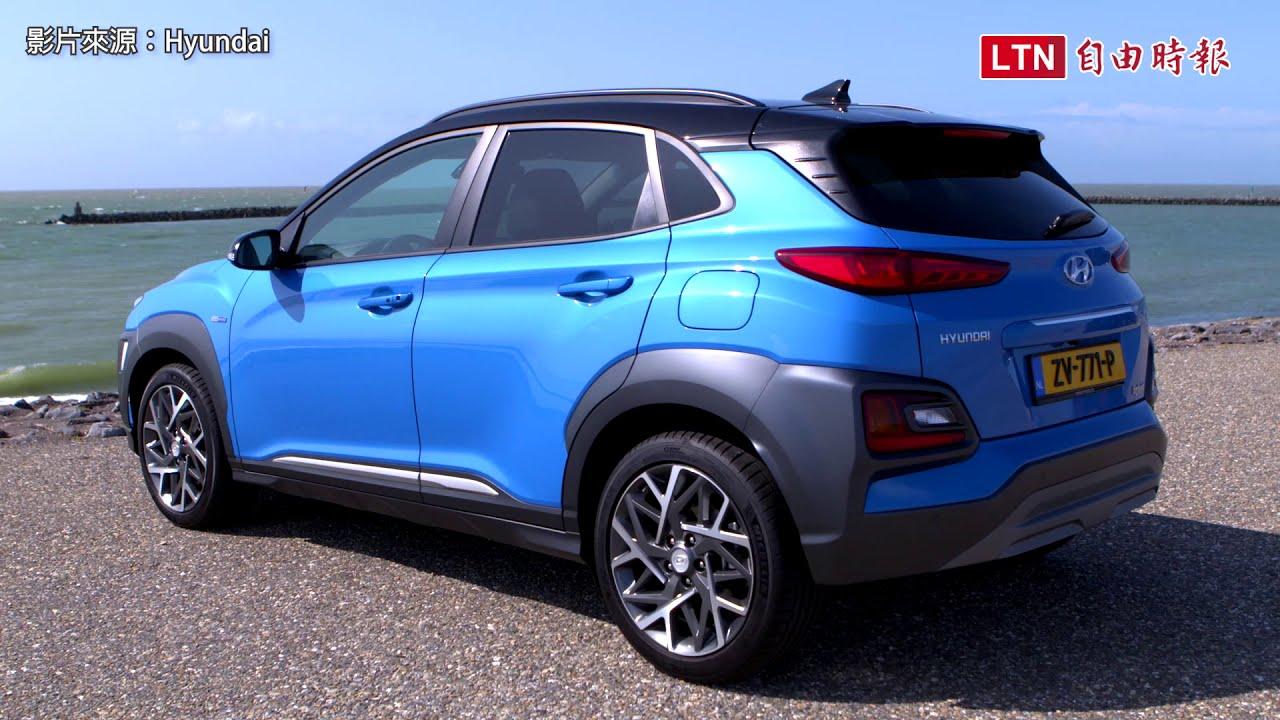 油電車不只有Toyota可選!油電跨界小休旅Hyundai Kona Hybrid用好料配備嗆翻對手