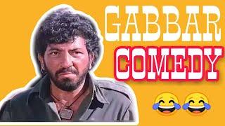 MUST WATCH COMEDY खानदेश, khandesh, khnadesh comedy, chotu dada, chotu dada comedy, chotu dada video